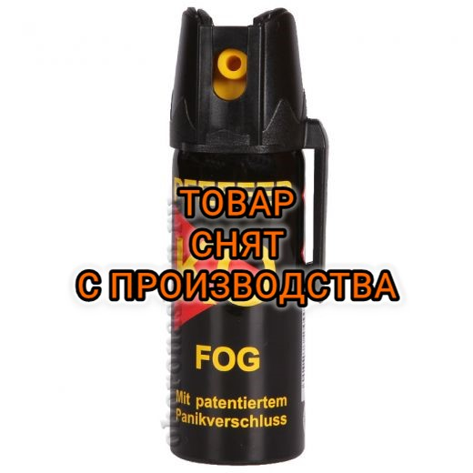 Аэрозольный газовый баллончик PFEFFER KO FOG, 50 мл