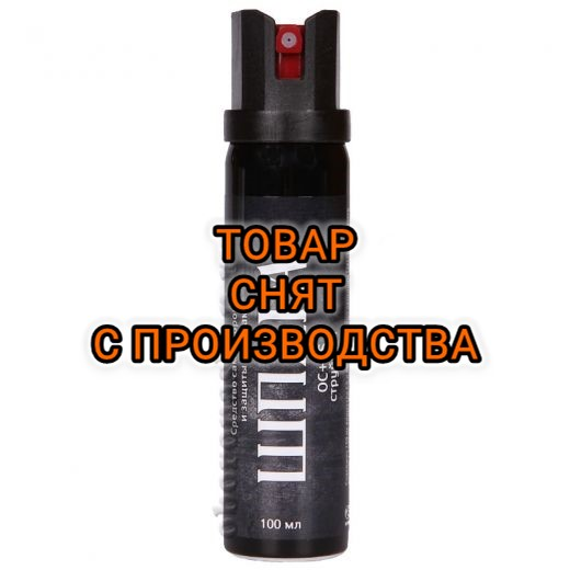 Струйный газовый баллончик Шпага, 100 мл