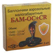"МОЩНЕЙШИЙ БАМ (CR+ОС) 13х50 мм. ""КОБРА"""